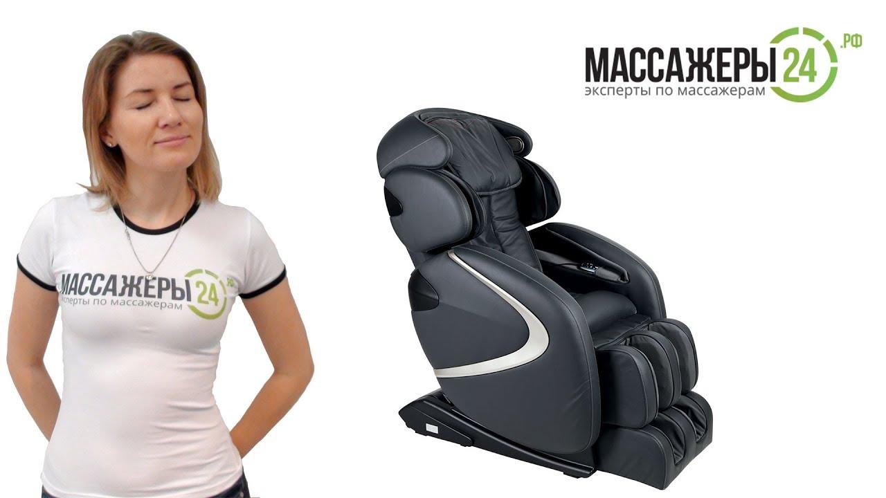 Интернет магазин массажеров Массажёры24 РФ массажные кресРа