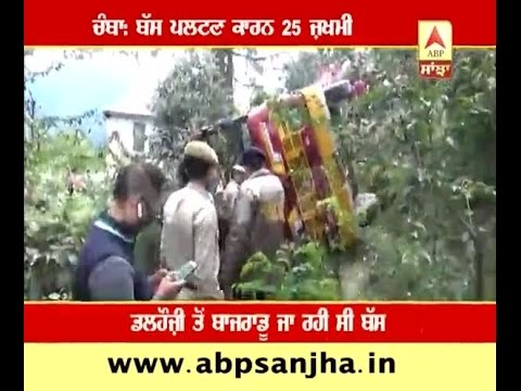 Video Bus accident in Chamba district download in MP3, 3GP, MP4, WEBM, AVI, FLV January 2017