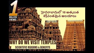 Video 10 Most Powerful Temples in Hyderabad #trendingnow MP3, 3GP, MP4, WEBM, AVI, FLV Desember 2018