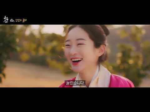 2021 여수관광 웹드라마 윤슬 1화 인연의 굴레