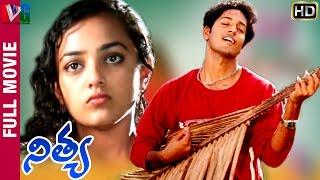 Video Nithya Telugu Full Movie | Nithya Menen | Rejith Menon | Revathi | Shweta Menon | Vellathooval MP3, 3GP, MP4, WEBM, AVI, FLV Juni 2018