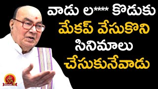 Video Nadendla Bhaskara Rao About NTR Chandrababu - Nadendla Bhaskara Rao Exclusive Interview MP3, 3GP, MP4, WEBM, AVI, FLV Januari 2019