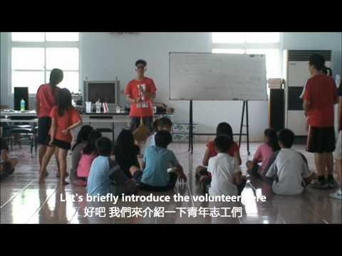 雲林農博國際農村文化體驗英語工作坊