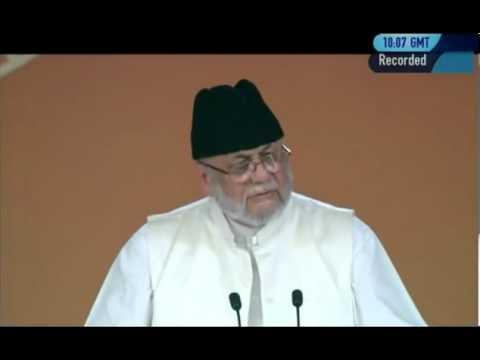 Die Schönheit der Lehren des Heiligen Koran - Syed Kamal Yousaf