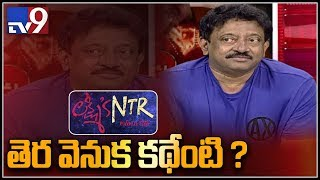 RGV on Lakshmi's NTR Controversy - TV9 Exclusive