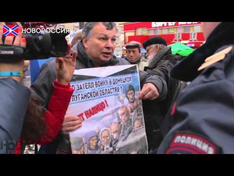 В Москве сорван бандеровский пикет
