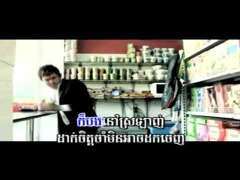 Điều Ước Giản Đơn Tiếng Khmer