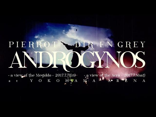 LIVE Blu-ray & DVD『ANDROGYNOS』Trailer【DIR EN GREY ver.】