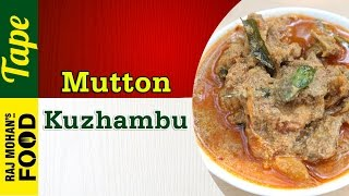 Mutton Curry by Chef Dr. M.S. Rajmohan | Mutton Gravy | Recipe in Tamil | Food Tape