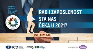 otvaranje-godisnje-konferencije-rad-i-zaposlenost-sta-nas-ceka-u-2021-15122020