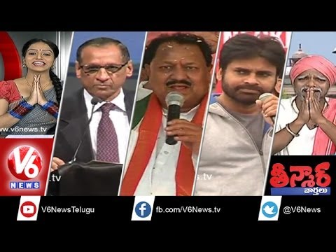 TTDP Leaders Change Parties - Pawan Kalyan To Enter Politics - Teenmaar News 03rd Mar 2014