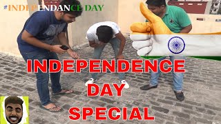 Independence Day is annually observed on 15th August, as a national holiday in India commemorating the nation's ...