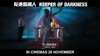 Nonton  Trailer                 Keeper Of Darkness Film Subtitle Indonesia Streaming Movie Download