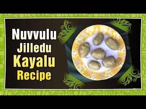 Nuvvulu Jilledu Kayalu | Aaha Emi Ruchi | Sweet Recipes in Telugu