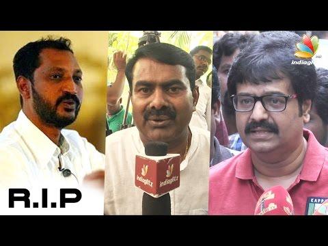 Seeman-Vivek-and-more-celebs-pay-last-respects-to-Lyricist-Na-Muthukumar-Death-Pandiarajan