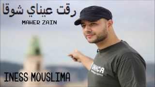 Video كلمات السلام عليك يا رسول الله ==ماهر زين ==Maher Zain MP3, 3GP, MP4, WEBM, AVI, FLV Mei 2019