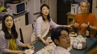 映画『家族はつらいよ2』予告編