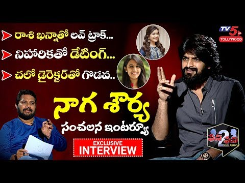 Naga Shourya Exclusive Interview with TV5 Jaffar | Face to Face with Jaffar | TV5 Tollywood