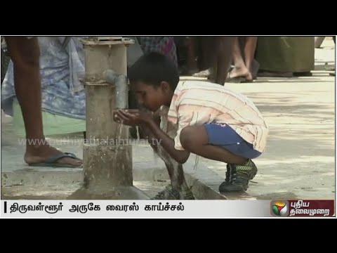 4-children-die-of-viral-fevel-in-Thiruvallurs-Kaverirajapuram-village--Details