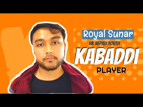 (Royal   A Kabaddi Boy #myvlog - Duration: 4 minutes, 56 seconds.)