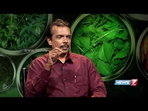'Garlic-Pepper Paste' Helps For Detoxification | Unave Amirdham