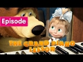 The Grand Piano Lesson (Episode 19) New video for kids 2017