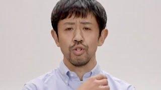 『カメ止め』濱津隆之、妻においてけぼり夫に/Honda Cars CM「ひとりでも」篇