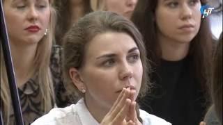 Сергей Фабричный провел встречу с руководством новгородского университета и студентами