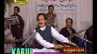 Baryali Samadi New Song ( Ay Paka Nangarhara )