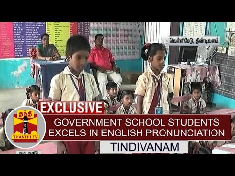 Special-News-Government-School-Students-Excels-in-English-Pronunciation-Nam-Naadu-Thanthi-TV