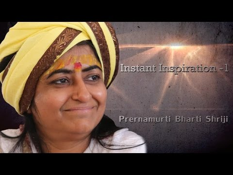 Need of Satsang (सत्संग की आवश्यकता) | Instant Inspiration 1 | Prernamurti Bharti Shriji