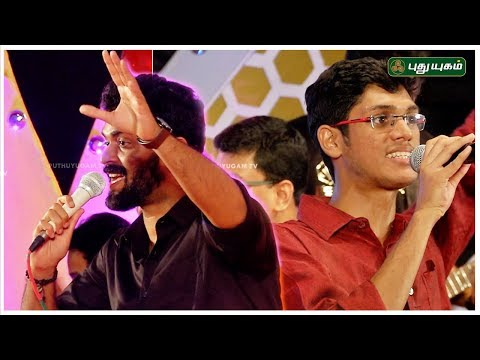 Talented Smule Stars Sing A Malayalam Song | Smule Music Event