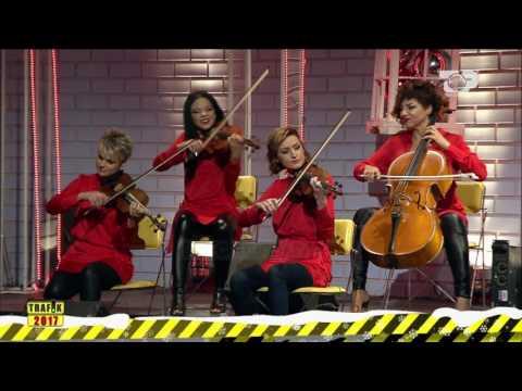 Trafik 2017, 31 Dhjetor 2016 - Orkestrale nga orkestra e Top Channel