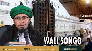 Video WALI SONGO DZURRIYAH RASULULLAH SAW - SAYYID SEIF ALWI MP3, 3GP, MP4, WEBM, AVI, FLV Oktober 2018