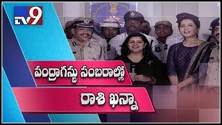 Actress Rashi Khanna with Hyderabad Police || Independence Day special