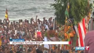 Tiruchendur India  City pictures : Soorasamharam of Kanda Sashti festival at Tiruchendur | News7 Tamil