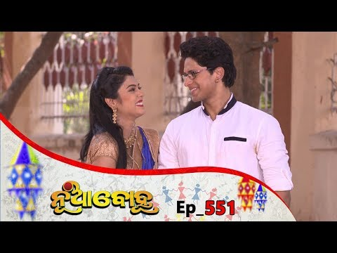 Nua Bohu | Full Ep 551 | 19th Apr 2019 | Odia Serial – TarangTV