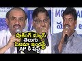 Maa Association Willing To Shift From Hyderabad To Vizag! | Telugu Film Industry To Be Shifted To Ap Image