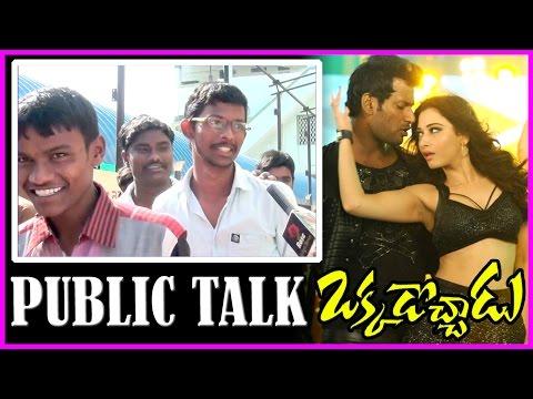 Okkadochadu Review/Public Talk | Kaththi Sandai Tamil Movie Dubbed | Public Reaction