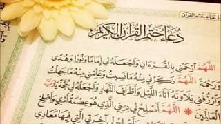 مقام جهاركاه منوع لكبار قراء القرآن الكريم