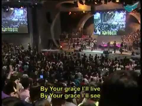 Open My Eyes & Show Me - City Harvest Church