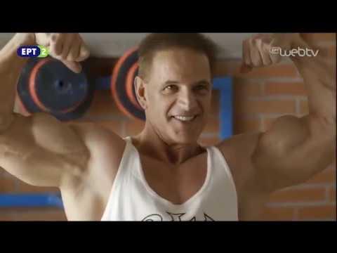 Τα Στέκια «Το Γυμναστήριο» 09Νοε2017| ΕΡΤ