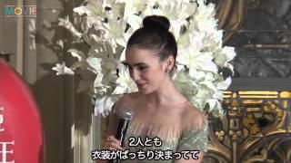 リリー・コリンズ、谷花音、DAIGO/『白雪姫と鏡の女王』プレミア試写会