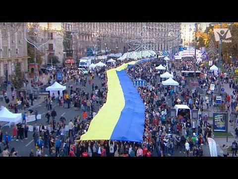 Рекордний прапор України | Свято Подяки 2018