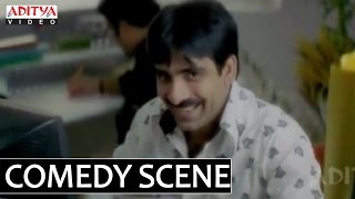 Shock Telugu Movie Comedy Scenes - Ravi Teja And Jyothika Bike Comedy