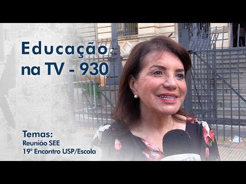 Reunião SEE | 19° Encontro USP/Escola