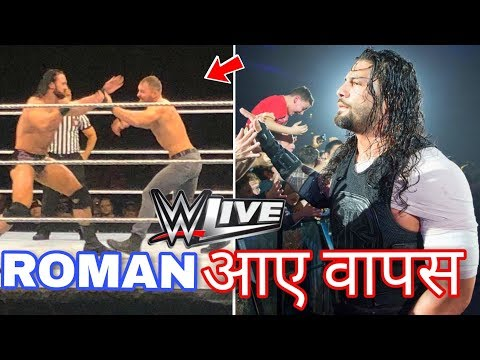 WWE Raw Live Event 21 March 2019 Highlights ! Roman Reigns Returns to His Place !