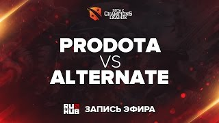 ProDota vs Alternate, Dota 2 Champions League Season 11, game 1 [LightOfHeaveN, Tekcac]