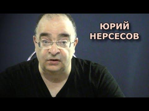 Подайте победившему губернатору! Юрий Нерсесов (видео)