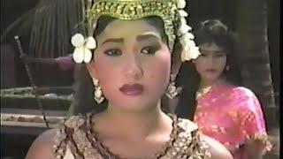 Khmer Classic - AnKoLyMea